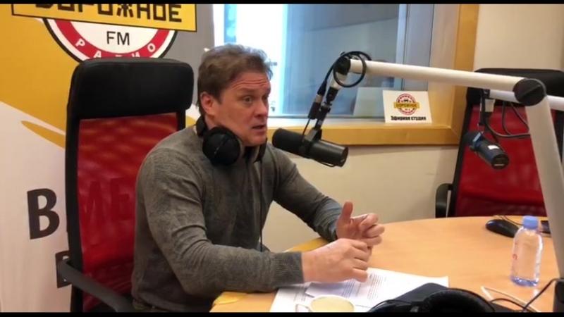 Сергей Любавин на Дорожном радио