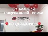 Beso Dance Family - C Днем Рождения, Маша!