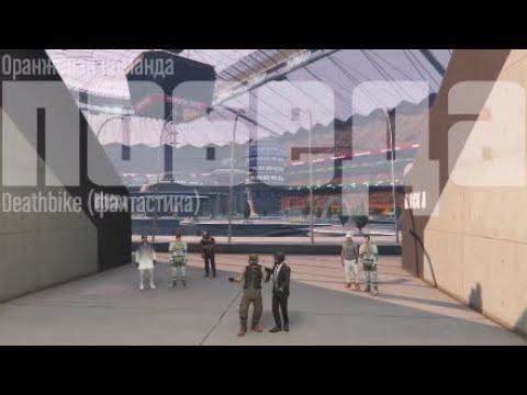 Arena War DLC Победа gta 35 (захват флага оборонительная тактика - MTL Cerberus)