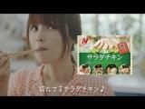 Making Fukada Kyoko - Nichirei Foods