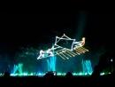 Танцующие фонтаны и лазерное шоу
