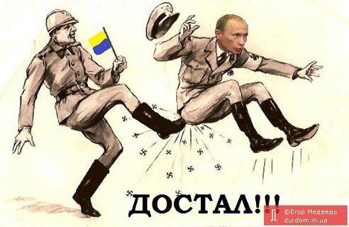 Россияне будут продолжать агрессивную политику в отношении Украины и не соблюдать перемирие, - Квасьневский - Цензор.НЕТ 4953