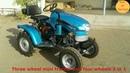 Neno plus Three Wheels Mini Tractor Technical Specifications
