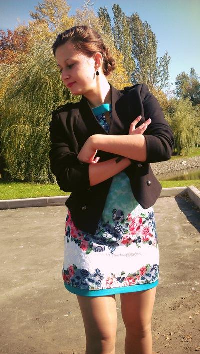 Юлия Кривицкая, 22 июня 1992, Донецк, id17424842