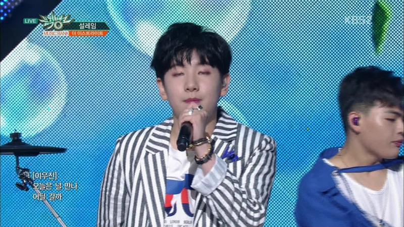 [Comeback Stage] 180525 The East Light (더 이스트라이트) - Let Me Stay With You Love Flutters (설레임)