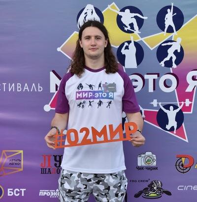 Артём Ерасов