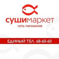 sushi_market_vn