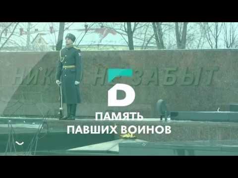 Память павших воинов-интернационалистов почтили в дивизии Дзержинского