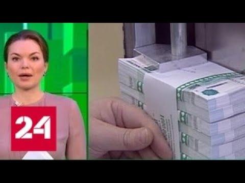 Минфин США: сокращение доли Дерипаски в En не означает снятия санкций с Русала - Россия 24