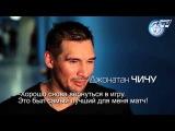 «Динамо-Минск» – СКА. Обзор матча и комментарии игроков