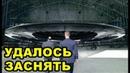 Секретная информация про НЛО! Реальные съемки НЛО или Секретной Разработки Во eнныx