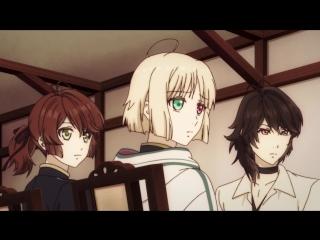 [Kansai] 09 серия - Весы Нила Адмирари: Загадочная История Тэйто / Nil Admirari no Tenbin: Teito Genwaku Kitan