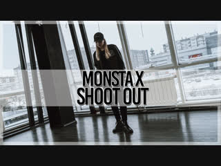 MONSTA X (몬스타엑스) - Shoot Out [Dance Cover by MNT]