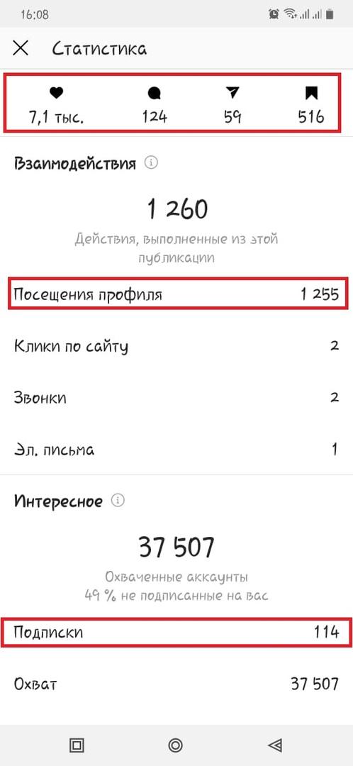 2DpM9HSOv_U.jpg
