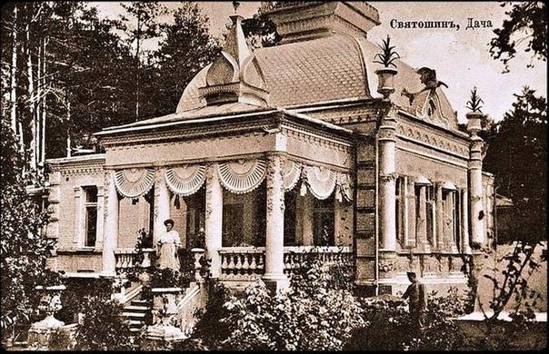 ЛЕТО В СТАРОМ КИЕВЕ Летом киевская жизнь, так или иначе, была связана с главной водной артерией города - Днепром. Как только позволяла погода (в мае или даже в апреле) на реке появлялись первые