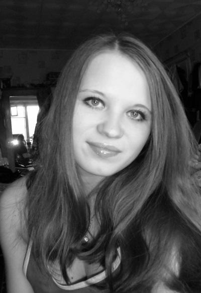 Елена Геннадьева, 9 сентября 1992, Сосновоборск, id144124395