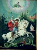 Покажи предстоящим, что Ты Бог Единый по всей земле, да познают Тебя...  Икона вмч.Георгия из иконостаса монастыря...
