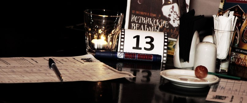 Ира Быстрая   Москва