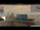 World of Warships. Пока семья на Балтийском море, я ....