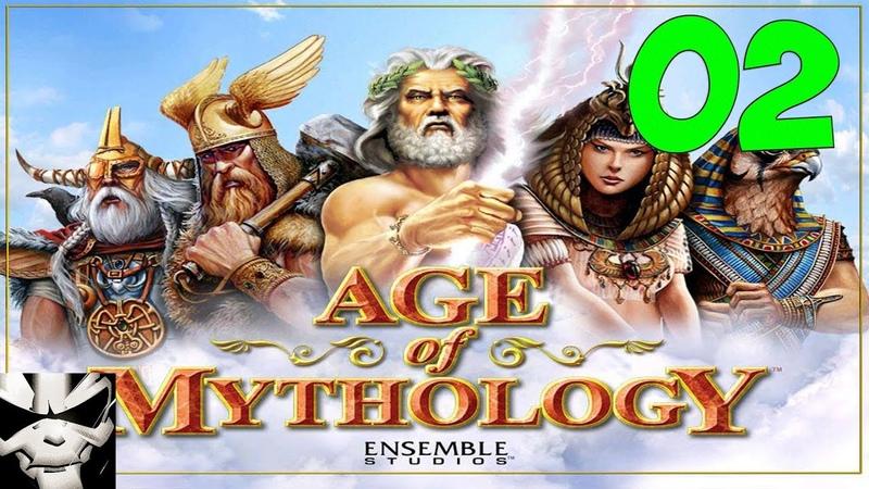 Прохождение Age of Mythology. Часть 2. Египетская сила
