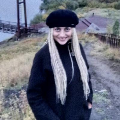 Яна Контылева