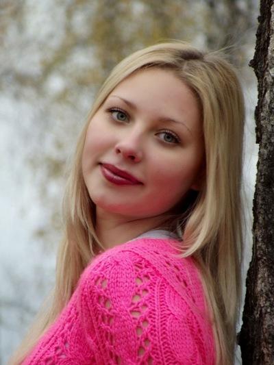 Татьяна Леонтьева, 21 января 1993, Красноуфимск, id158355421