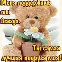 Виолетта Зайка, 12 февраля 1998, Красноярск, id197894478