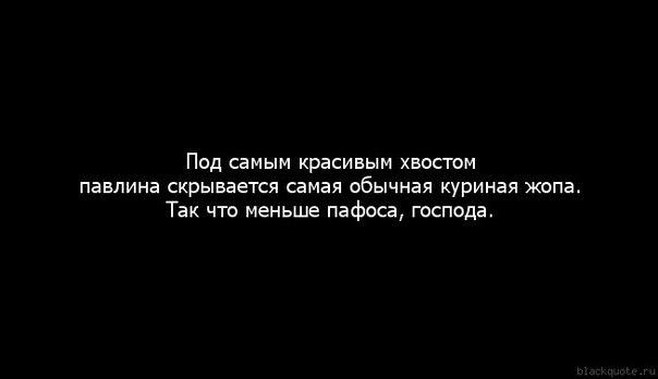 """Целью Майдана было навредить России и """"русским людям"""", - Лавров - Цензор.НЕТ 180"""