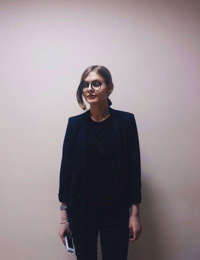 Полина Анисимова