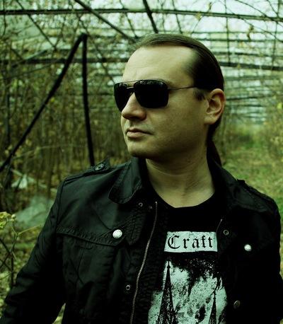 Иван Артамонов