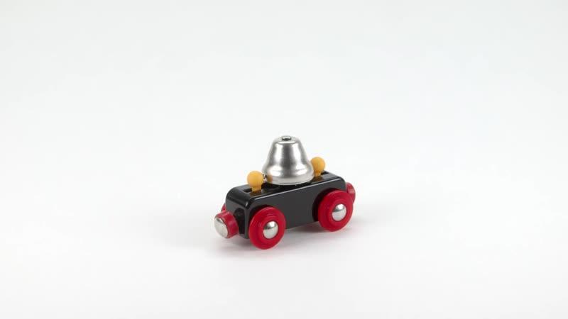 BRIO Вагончик с сигнальным колокольчиком, звонит при движении 33749