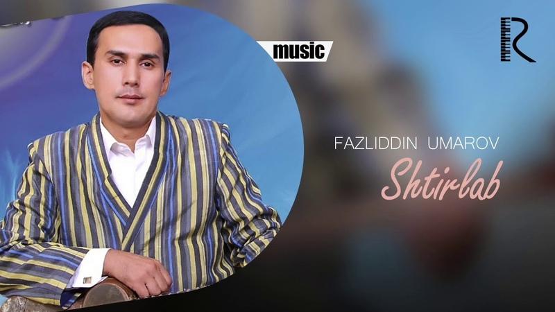Fazliddin Umarov - Shtirlab | Фазлиддин Умаров - Штирлаб (music version)