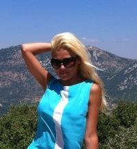 Olesya Radwan