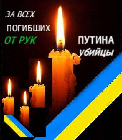 Херсонщина простилась с 27-летним воином Игорем Гришечкиным, погибшим под Донецком - Цензор.НЕТ 6413