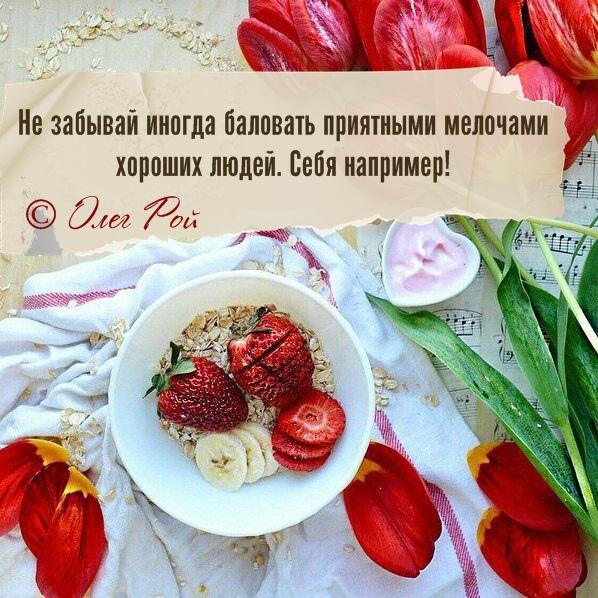 Фото №456249053 со страницы Оли Новиковой