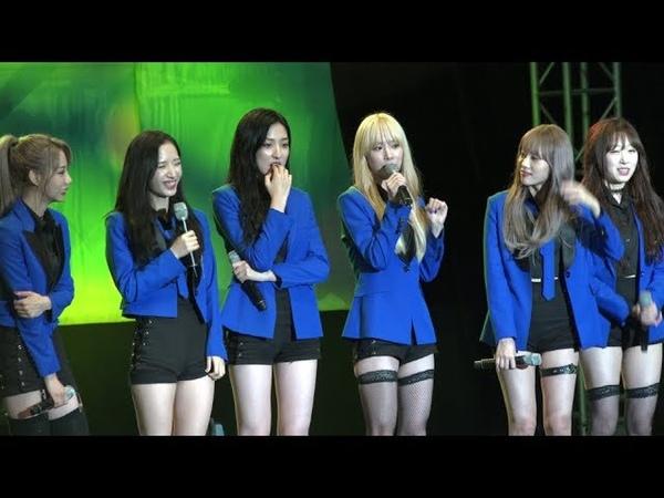 181005 우주소녀(WJSN, Cosmic Girls) 멤버소개 및 멘트모음 @ 청원생명축제(오창미래지테마공508