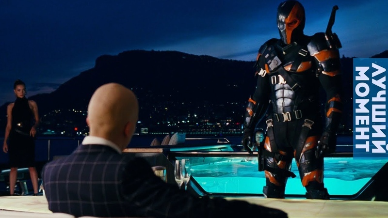 Сцена После Титров - Лига Справедливости (2017). Момент из фильма