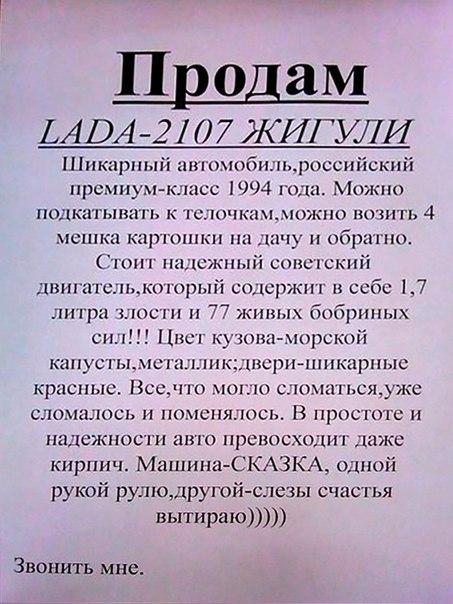 Фото №456243774 со страницы Андрія Авдєєва