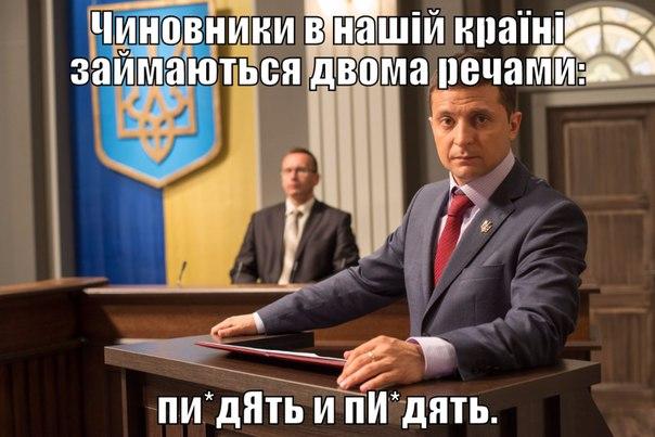 На Донетчине сообщено о подозрении 1101 участнику незаконных вооруженных формирований и их пособникам, - Аброськин - Цензор.НЕТ 8912