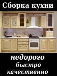 Кухонные столы на заказ ростов