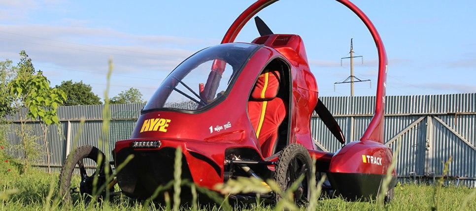 Бегалёт HYPE, способный летать, ездить и плавать, спроектированный и построенный на спор всего за месяц