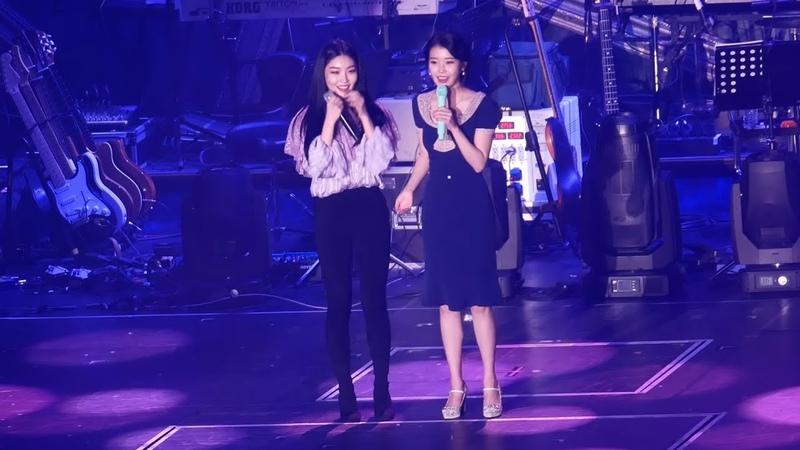 181110 2018 아이유(IU) 투어 콘서트 이지금(dlwlrma) 광주 - GUEST 청하(CHUNA HA) 직캠(fancam)