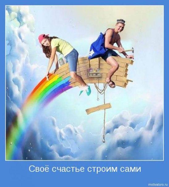Работа в самаре свободный график ...: pictures11.ru/rabota-v-samare-svobodnyj-grafik.html