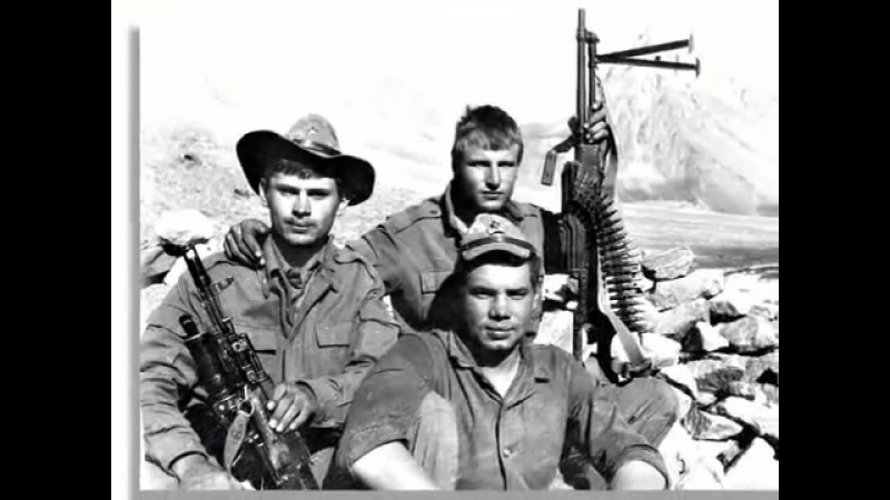 Шурави,что такое Афган