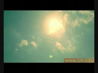 Чили - Сердце