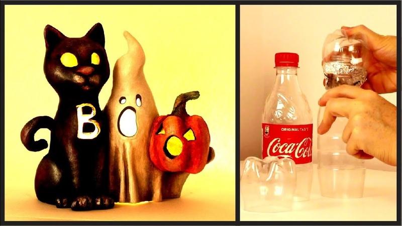 ❣DIY Halloween BOO Sign Using Plastic Bottles❣