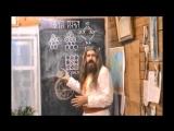 Асгардское Духовное Училище-Курс 1.31.-Философия (урок 3)