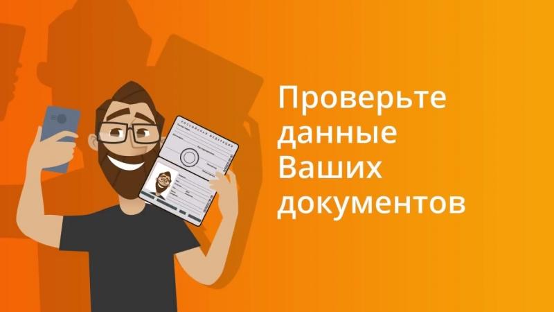 Инструкция - регистрация в приложении Делимобиль-Промо-код 79250212085 » Freewka.com - Смотреть онлайн в хорощем качестве