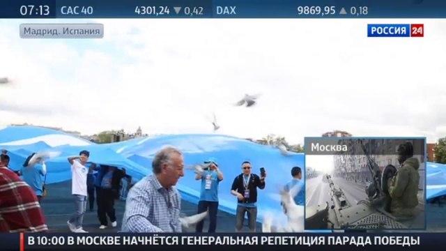 Новости на Россия 24 • Китайская компания производящая БАДы устроила своим сотрудникам роскошный отдых