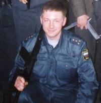 Максим Остриков